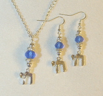 Sapphire Blue Crystal Necklace/Earring Set with Chai Charms