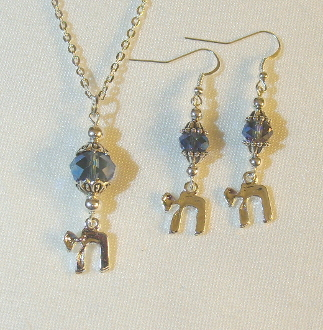AB Sapphire Crystal Necklace/Earring Set with Chai Charms