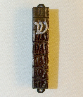 Black and Silver Alligator Skin Print Mezuzah