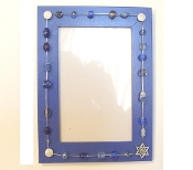 Beaded Picture Frame