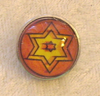 Star of David 1 - Snap Button