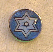 Star of David 2 - Snap Button