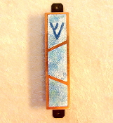 Copper Enamel Mezuzah - Sky Blue