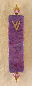Elegant Mezuzah - Purple and Indigo Circled in Gold