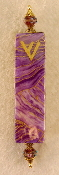 Elegant Mezuzah - Purple Canyon Walls