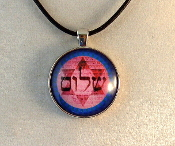 Glass Pendant - Pink Star of David