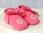 Baby Shoes - Dusty Rose