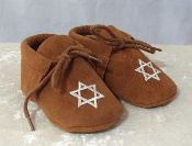 Baby Shoes - Chocolate Brown
