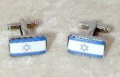 Flag of Israel Cuff Links