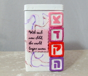 Tzedakah Box - Pink, Red, and Purple for Baby