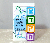 Tzedakah Box - Bold Colors for Baby