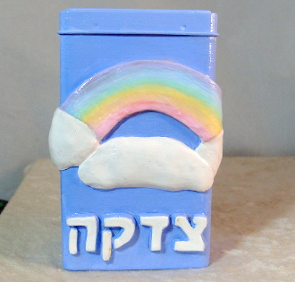 Tzedakah Box - Rainbow in the Clouds