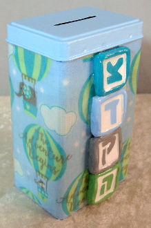 Tzedakah Box - Blue Hot Air Balloons