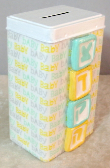 Tzedakah Box - Baby in Mint Green and Yellow