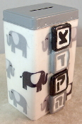 Tzedakah Box - Black and White Elephants
