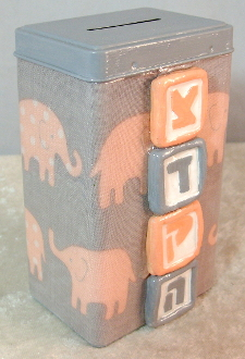 Tzedakah Box - Peachy Elephants