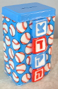Tzedakah Box - Play Ball!