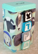 Tzedakah Box - Happy Doggies