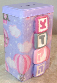 Tzedakah Box - Pink and Purple Hot Air Balloons