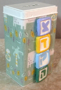 Tzedakah Box - Jungle Friends