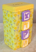Tzedakah Box - Yellow Buttercups