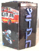 Our Heros Tzedakah Box - Salute to Our First Responders