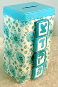 Tzedakah Box - Aqua and Teal Flowers