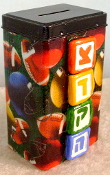 Tzedakah Box - Helmets and Footballs