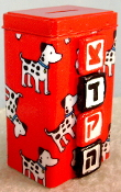 Tzedakah Box - Spotted Dogs