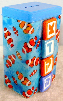 Tzedakah Box - Clown Fish