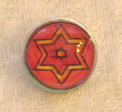 Star of David 5 - Snap Button