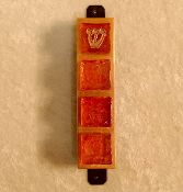 Glass Tile Mezuzah - Tangerine on Copper