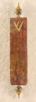 Elegant Mezuzah - Brown and Gold Batik