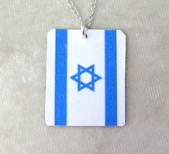Flag of Israel with Silver Chain