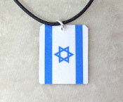 Flag of Israel with Black Cord