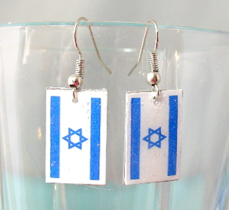 Israel Flag Earrings
