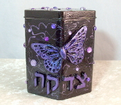 Tzedakah Box - Iridescent Purple Butterfly