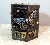 Tzedakah Box - Silver and Gold Butterfly