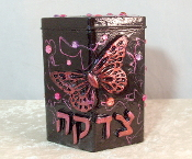 Tzedakah Box - Pink, Magenta, and Purple Butterfly