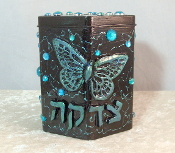 Tzedakah Box - Teal Butterfly
