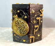 Tzedakah Box - Gold Pomegranate