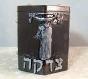 Tzedakah Box - Jewish Wedding