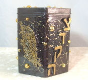 Tzedakah Box - Golden Peacock Feather