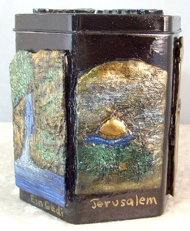 Tzedakah Box - Beautiful Israel