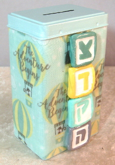 Tzedakah Box - Yellow and Mint Green Ballons